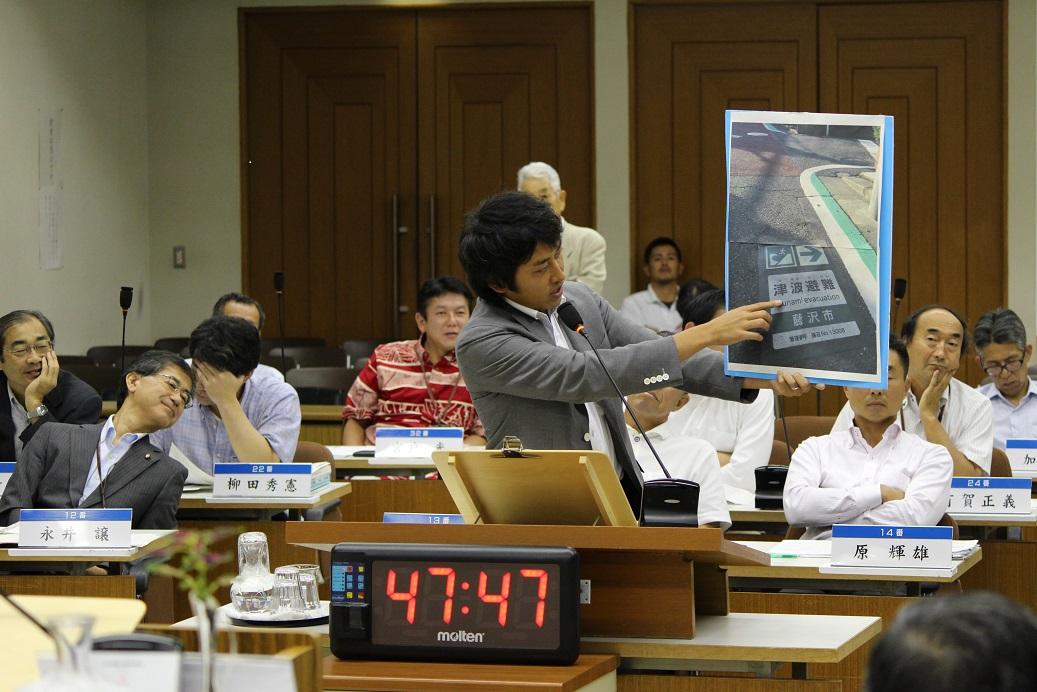 H26-9議会写真2